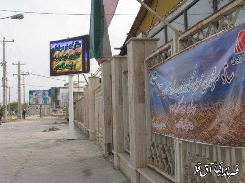 ستاد اجرایی سرشماری کشاروزی شهرستان آق قلا در محل فرمانداری تجهیز شد