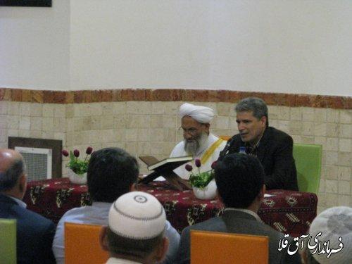 گزارش تصویری از برگزاری همایش مجمع خیرین سلامت شهرستان آق قلا