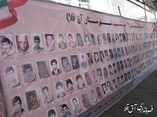 برگزاری یادواره 134 شهید شهرستان آق قلا