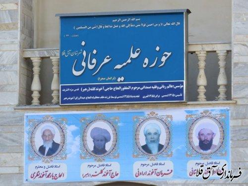 مراسم فارغ الاتحصیلی 8 نفر از طلاب حوزه علمیه عرفانی آق قلا برگزار شد