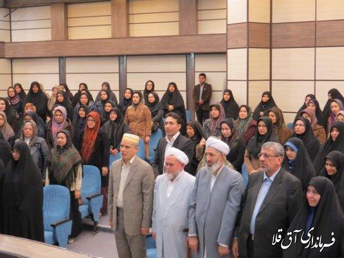 همایش بزرگ بانوان فرهنگی شهرستان آق قلا برگزار گردید