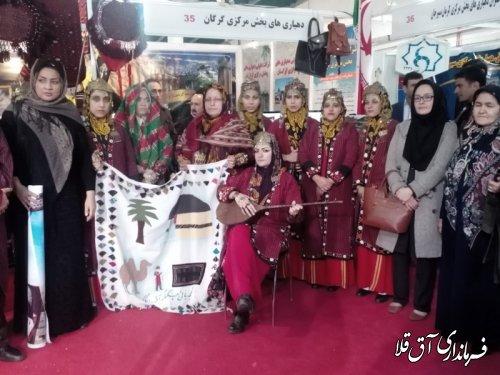 شرکت گروه هنری بانوان آق قلا در نمایشگاه بین المللی تهران