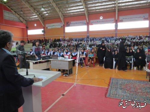 جشن بزرگ میلاد کوثر و ولادت حضرت امام خمینی(ره)در شهر انبارالوم  برگزار شد