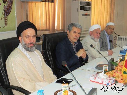 کمک 2 میلیاردی خیرین شهرستان آق قلا برای احداث ساختمان دانشگاه آزاد اسلامی