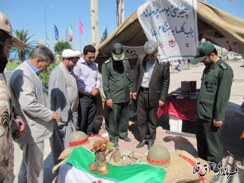 بازدید فرماندارشهرستان آق قلا از نمایشگاه دفاع مقدس