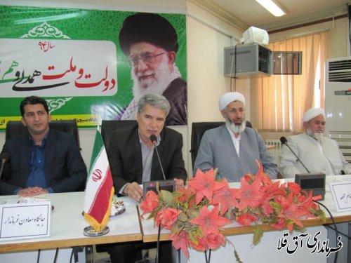 سومین جلسه شورای اداری شهرستان آق قلا برگزار گردید