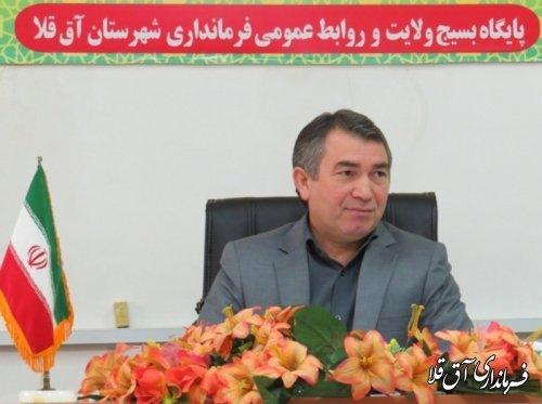 مسیر راهپیمایی یوم الله 22 بهمن در شهرستان آق قلا