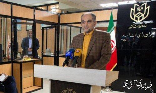 ثبت نام از داوطلبان انتخابات شوراها تا ساعت ۲۴ امروز و فردا/ تکمیل فرم خود اظهاری عدم سوء پیشینه برای افراد فاقد گواهی کافی است