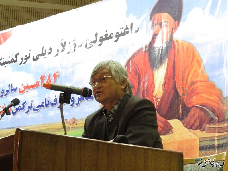 سوقی، شاعر ترکمن
