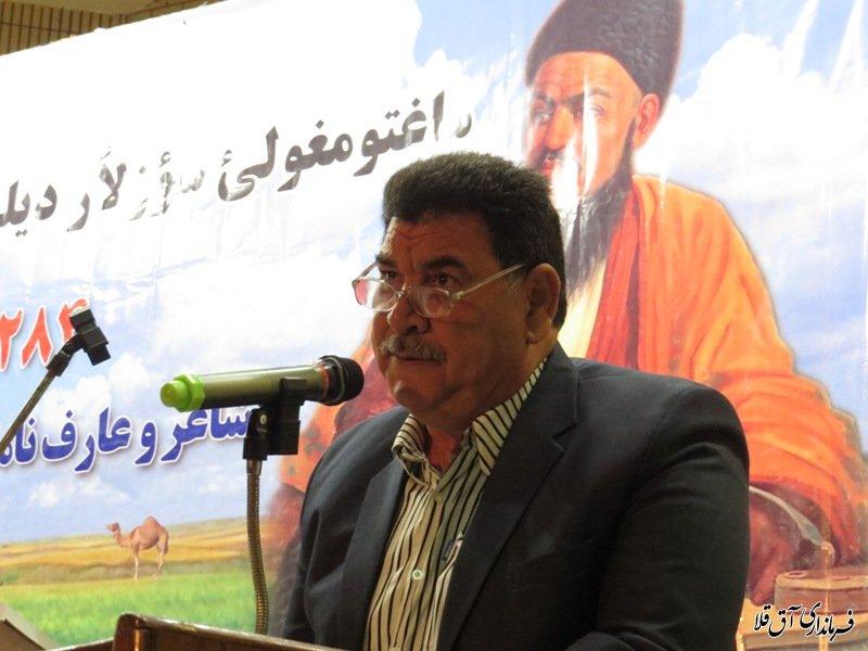 شاعر ترکمن