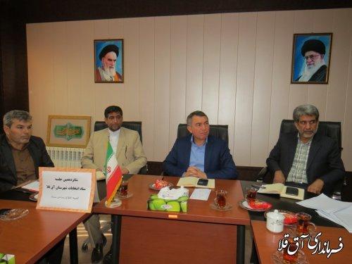 شانزدهمین جلسه ستاد انتخابات شهرستان آق قلا