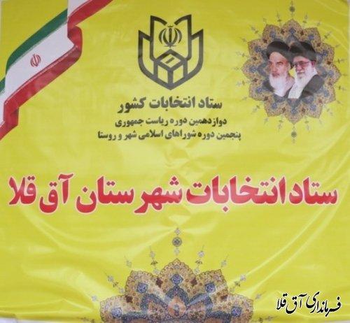 اسامی و کد نامزدهای انتخابات شوراهای اسلامی شهرهای آق قلا و انبار الوم
