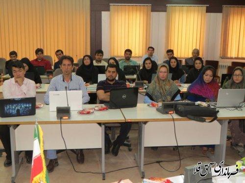 دوره توجیهی و آموزشی کاربران شعب اخذ رای شهرستان آق قلا
