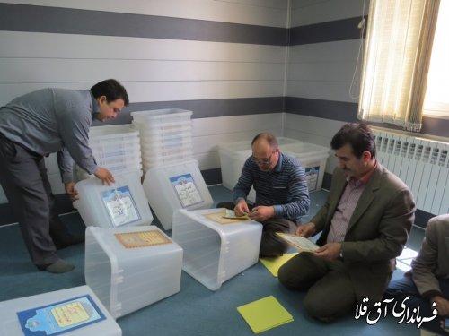 بازدید رئیس ستاد انتخابات شهرستان آق قلا از نحوه آماده سازی صندوق های اخذ رای
