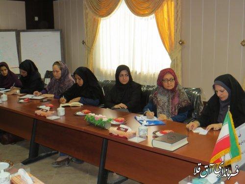 جلسه هماهنگی ستاد دهه کرامت و برگزاری روز ملی دختران شهرستان آق قلا