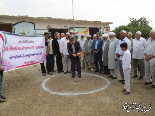 کلنگ ساخت مدرسه 3 کلاسه خیر ساز در روستای دوگونچی بخش مرکزی شهرستان آق قلا به زمین زده شد