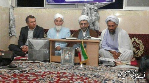 جلسه هماهنگی گرامیداشت برگزاری هفته ای در پرتو نماز جمعه در شهرستان آق قلا برگزار شد