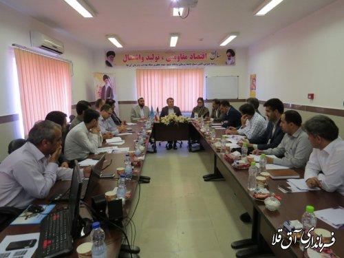 دومین جلسه کارگروه سلامت و امنیت غذایی شهرستان آق قلا
