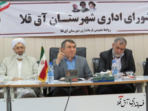 دوام و استمرار انقلاب اسلامی در گرو اتحاد و همدلی مردم است