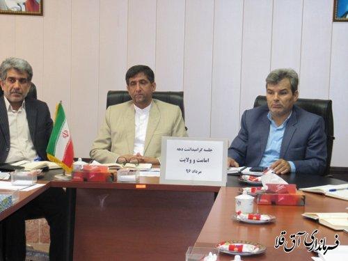 سومین جلسه کارگروه فرهنگی و اجتماعی شهرستان آق قلا