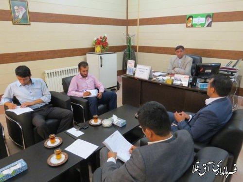 چهارمین جلسه کمیسیون دانشجویی شهرستان آق قلا برگزار شد