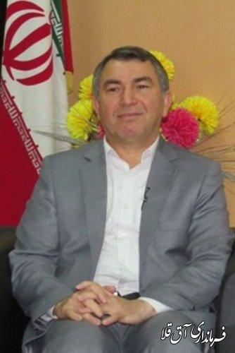 پیام تبریک فرماندار شهرستان آق قلا به مناسبت روز ملی ازدواج