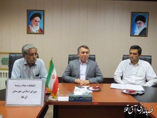انتخابات تعیین هیات رئیسه شورای اسلامی شهرستان آق قلا برگزار شد