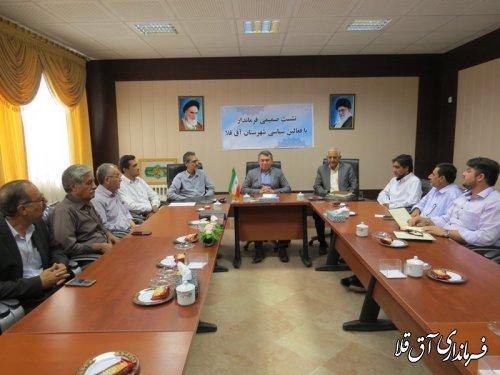 نشست صمیمی فرماندار با فعالین سیاسی شهرستان آق قلا