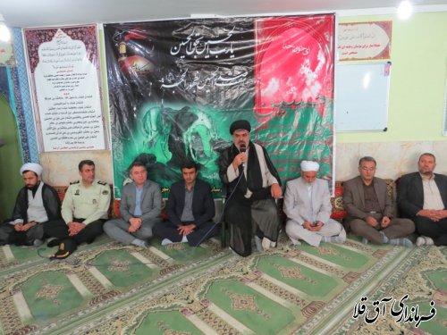 مراسم سوگواری سید الشهداء در فرماندهی انتظامی شهرستان آق قلا