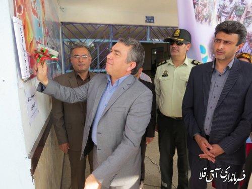 زنگ مهر ، ایثار و شهادت و هفته گردشگری در مدارس شهر آق قلا نواخته شد