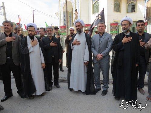 مراسم دسته روی و عزاداری در شهر آق قلا برگزار شد