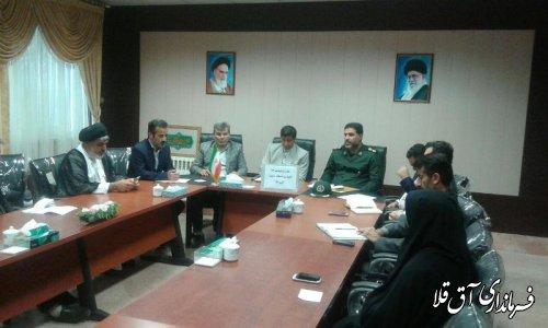 جلسه هماهنگی ستاد گرامیداشت یوم الله13 آبان شهرستان آق قلا