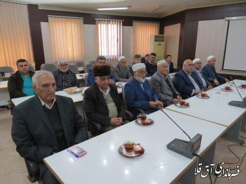 """جلسه هماهنگی نکوداشت چهره ماندگار ترکمن """"موسی جرجانی""""برگزار شد"""