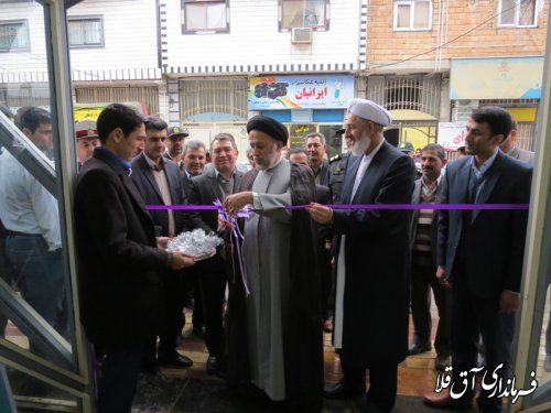 دفتر خدمات الکترونیک قضائی در شهرستان آق قلا افتتاح شد