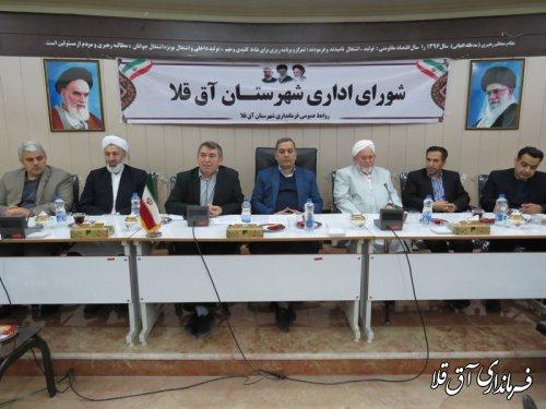 هفتمین جلسه شورای اداری شهرستان آق قلا برگزار شد