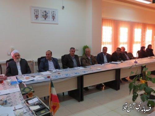 یازدهمین جلسه شورای آموزش و پرورش شهرستان آق قلا برگزار شد