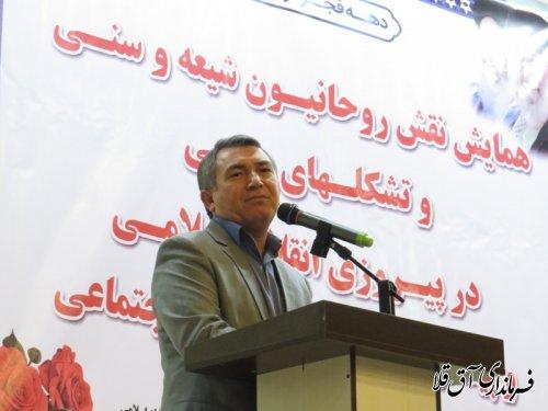 همایش نقش علماء در پیروزی انقلاب اسلامی و کاهش آسیب های اجتماعی در شهرستان آق قلا