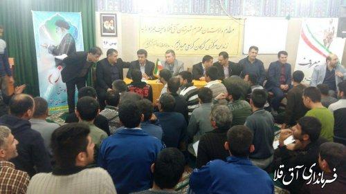 بازدید فرماندار و اعضای شورای تامین شهرستان آق قلا از ندامتگاه مرکزی گرگان