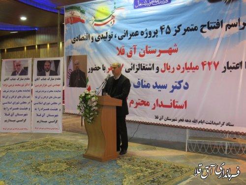 مهمترین دستاورد انقلاب ، عزت، امنیت و اقتدار ایران اسلامی است