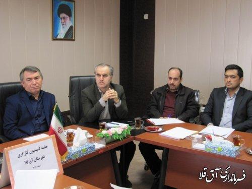 آخرین جلسه کمیسیون کارگری شهرستان آق قلا در سال جاری برگزار شد