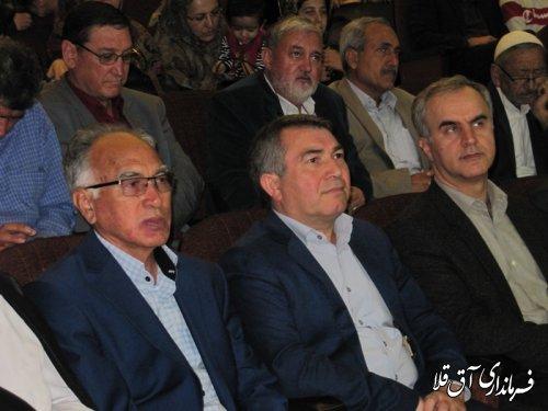 """آئین نکوداشت چهره ماندگار ترکمن""""استاد موسی جرجانی""""برگزار شد"""