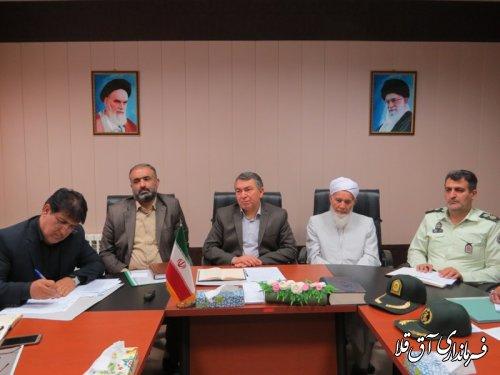 دومین جلسه شورای هماهنگی مبارزه با مواد مخدر شهرستان آق قلا در سال جاری برگزار شد