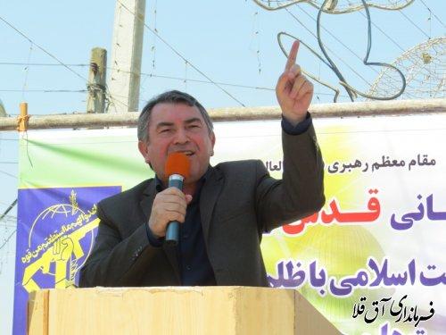 اتحاد و همدلی مردم و پشتیبانی از ولایت فقیه،رمز اقتدار ایران اسلامی است