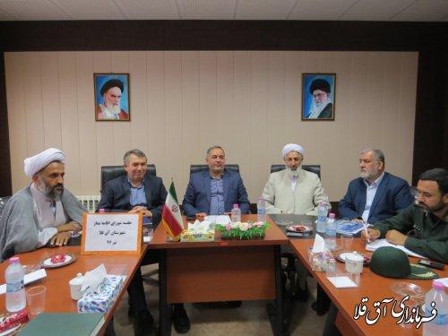 29 آبان،چهارمین اجلاسیه استانی نماز در شهرستان آق قلا برگزار خواهد شد