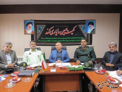 پنجمین جلسه شورای هماهنگی مبارزه با مواد مخدر شهرستان آق قلا برگزار شد