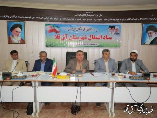 90 میلیارد ریال تسهیلات روستایی در شهرستان آق قلا پرداخت شده است