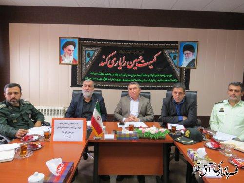 تشکیل 4 کمیته تخصصی جهت باشکوه برگزار کردن چهارمین اجلاسیه نماز استان