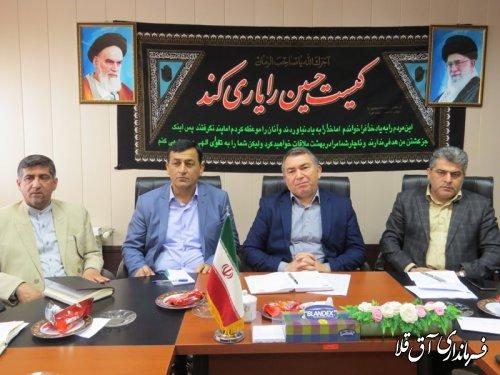 چهارمین جلسه کمیسیون برنامه ریزی،هماهنگی و نظارت بر قاچاق کالا و ارز شهرستان آق قلا برگزار شد