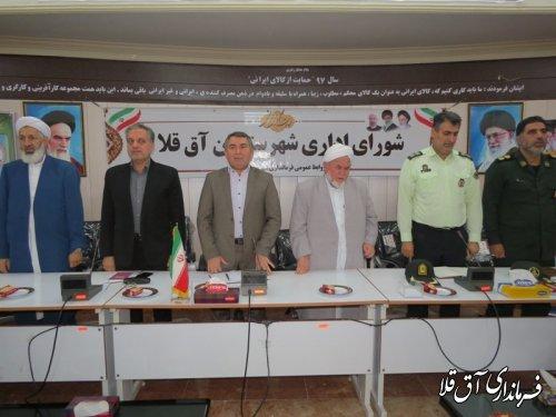 هشتمین جلسه شورای اداری شهرستان آق قلا برگزار شد