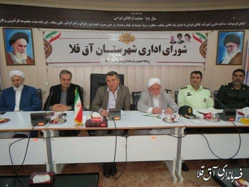 تشکیل ستاد چهلمین سالگرد پیروزی انقلاب اسلامی و شورای ترویج فرهنگ ایثار و شهادت